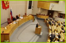 Russian deputies debate a legislation th